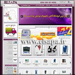 industry medical-equipment medical-equipment تجهیزات پزشکی