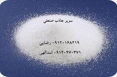 industry chemical chemical فروش سوپر جاذب صنعتی