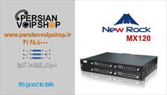 digital-appliances fax-phone fax-phone  فروش گیت وی های ویپ نیوراک سری MX120