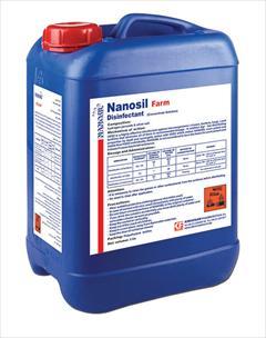 industry chemical chemical نانو سیل فارم-09144432479