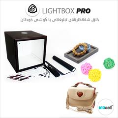 digital-appliances digital-camera-accessories digital-camera-accessories لایت باکس حرفه ای 40×40 ( خیمه عکاسی )