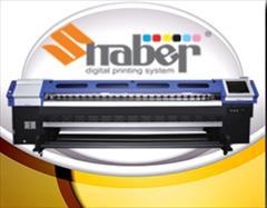 industry textile-loom textile-loom فروش ويژه دستگاه چاپ ديجيتال پارچه GENERAL T 1800