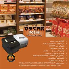 buy-sell office-supplies partition چاپگر حرارتی اسکار OSCAR POS88F