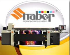 industry textile-loom textile-loom فروش ويژه دستگاه چاپ تراسفر
