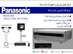 digital-appliances other-digital-appliances other-digital-appliances رکوردر پاناسونیک WJ-NV200
