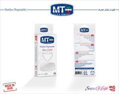 services health-beauty-services health-beauty-services شورت یکبار مصرف نانو