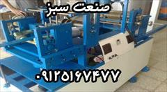 industry industrial-machinery industrial-machinery فیلترروغن206