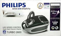 buy-sell home-kitchen home-appliances جاروبرقی فیلیپس