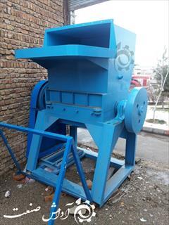 industry industrial-machinery industrial-machinery دستگاه اسیاب پلاستیک دینام25اسب مسی