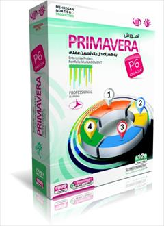 services educational educational آموزش Primavera P6 R8.3