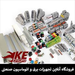 industry industrial-automation industrial-automation فروش ویژه ترمینال رعد
