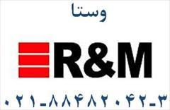 digital-appliances computer computer نمایندگی محصولات شبکه آر اند ام (R&M) ،(R