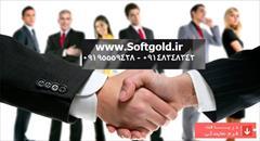 digital-appliances software software نمایندگی فروش نرم افزار