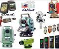 services industrial-services industrial-services  فروش توتال استیشن ,تئودولیت,ترازیاب GPS