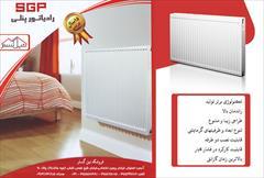 buy-sell home-kitchen heating-cooling رادیاتور های پنلی SGP