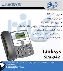 digital-appliances computer computer فروش گوشی تلفن تحت شبکه لینکسیس مدل SPA-942