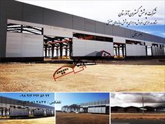 services construction construction پوشش سازه های صنعتی