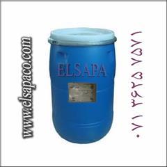 industry chemical chemical شرکت ELSAPAتامین و فروش تگزاپن گرید های N70 و N30