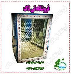 industry livestock-fish-poultry livestock-fish-poultry جوجه کشی در اردبیل09199762163