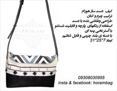 buy-sell handmade bags-shoes-hats کیف چرم وکتان