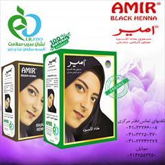 services health-beauty-services health-beauty-services حنا امیر