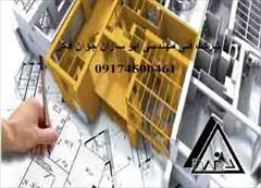 services construction construction نقشه کشی ساختمان شیراز