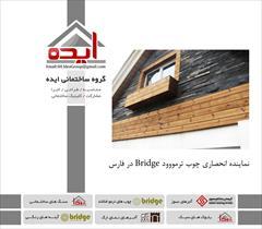 industry roads-construction roads-construction فروش چوب ترمو در شیراز – گروه ساختمانی ایده