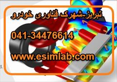 student-ads projects projects انجام پروژه ومشاوره پروپوزال و پایان نامه دانشجویی