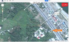 real-estate land-for-sale land-for-sale زمین.فروشی.رامسر 12000 متر