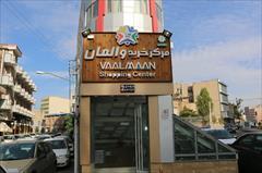 real-estate store-for-sale store-for-sale فروش مغازه دربهترین نقطه شهر در مجتمع تجاری والمان
