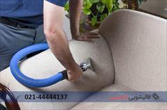 services washing-cleaning washing-cleaning مبل شویی در منزل