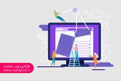 services software-web-design software-web-design طراحی سایت روشا