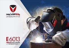 industry tools-hardware tools-hardware یکتا الکترود