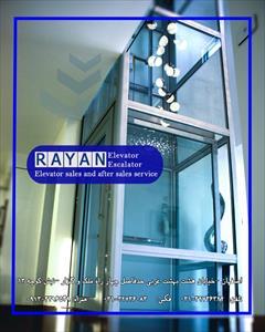 industry roads-construction roads-construction آسانسور خانگیHOME LIFT،آسانسور اصفهان،قیمت آسانسور