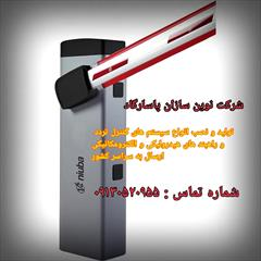 services construction construction راهبند هیدرولیکی (خرمشهر)