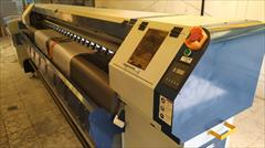 industry industrial-machinery industrial-machinery دستگاه چاپ بنر