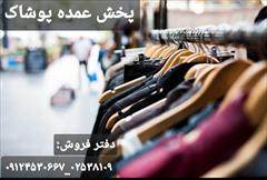 buy-sell personal clothing پخش عمده دستکش های مردانه