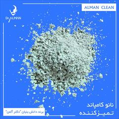 industry chemical chemical نانوکامپاندتمیزکننده