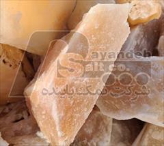 industry other-industries other-industries سنگ نمک نارنجی ویژه فقط و فقط در پاینده