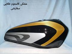 motors motorcycles motorcycles :: تولید انواع باک موتور سیکلت125