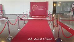 services exhibition-services exhibition-services اجاره ( پایه راهبند تشریفات )