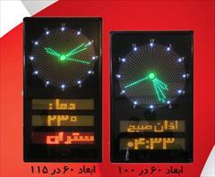 industry industrial-automation industrial-automation آموزش ساخت ساعت مسجد - ساعت حرم امام رضا - (اصفهان