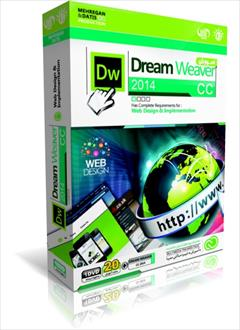 services educational educational آموزش Dreamweaver CC 2014