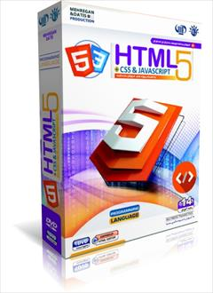 services educational educational آموزش 5 HTML