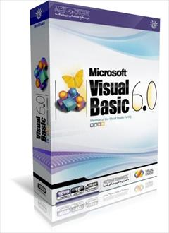 services educational educational آموزش Visual Basic 6