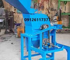 industry industrial-machinery industrial-machinery آسیاب چکشی