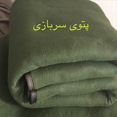 buy-sell personal clothing ملزومات خواب