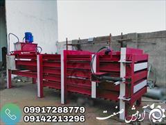 industry industrial-machinery industrial-machinery دستگاه پرس ضایعات کارتن عمودی و افقی پرس پت حلب