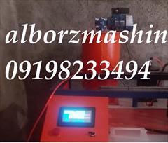 industry machinary machinary قیمت دستگاه فیلتر ساز