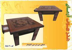 buy-sell home-kitchen table-chairs تولید و پخش عمده عسلی مبلی و جلو مبلی